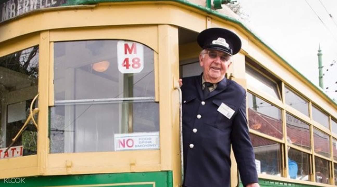 mt eden tram