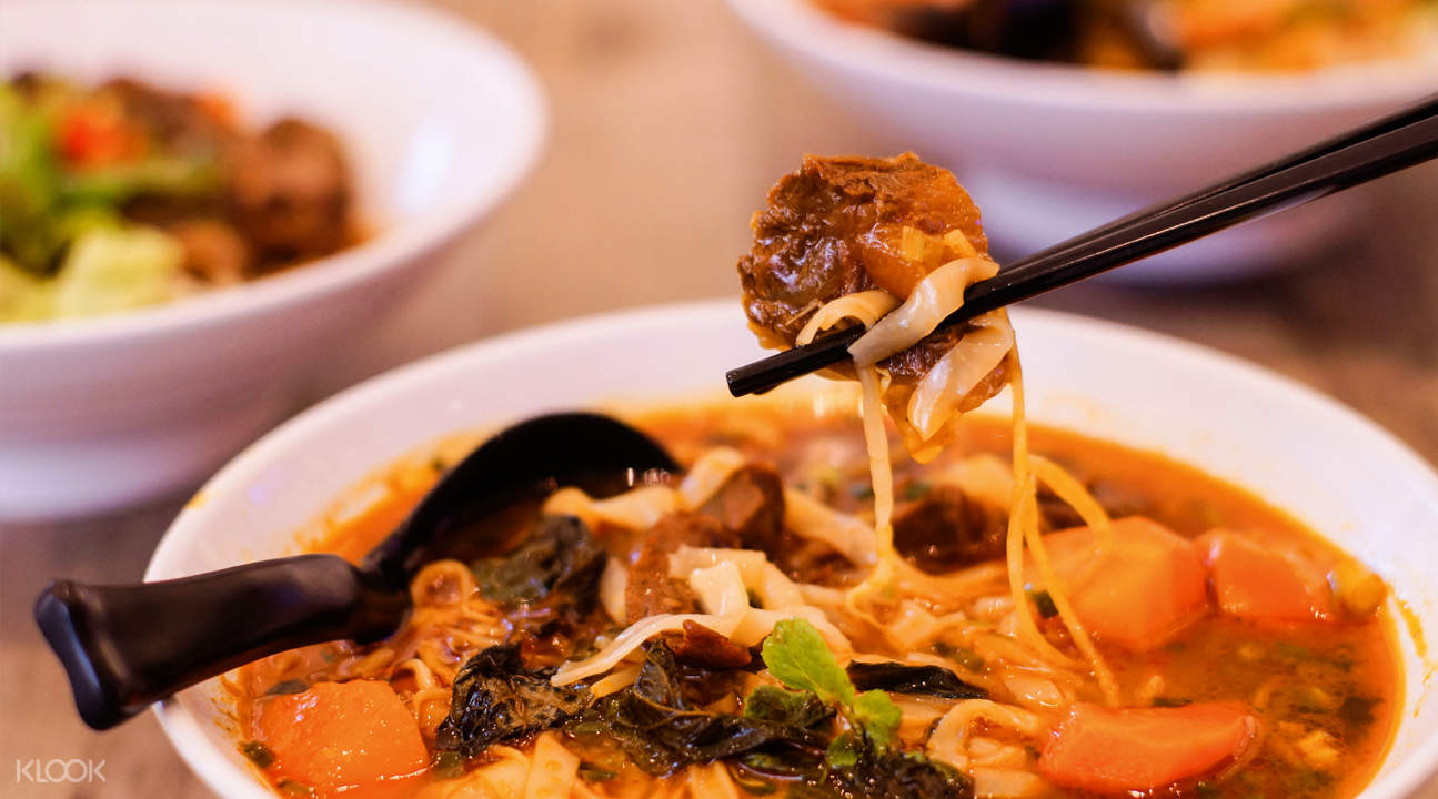 An An Vietnamese Street Kitchen Spicy Beef Hue Style Vermicelli Soup