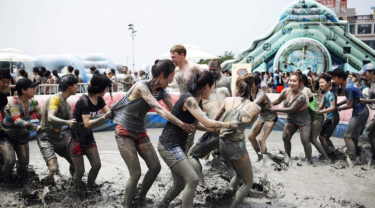 韓國泥漿節
