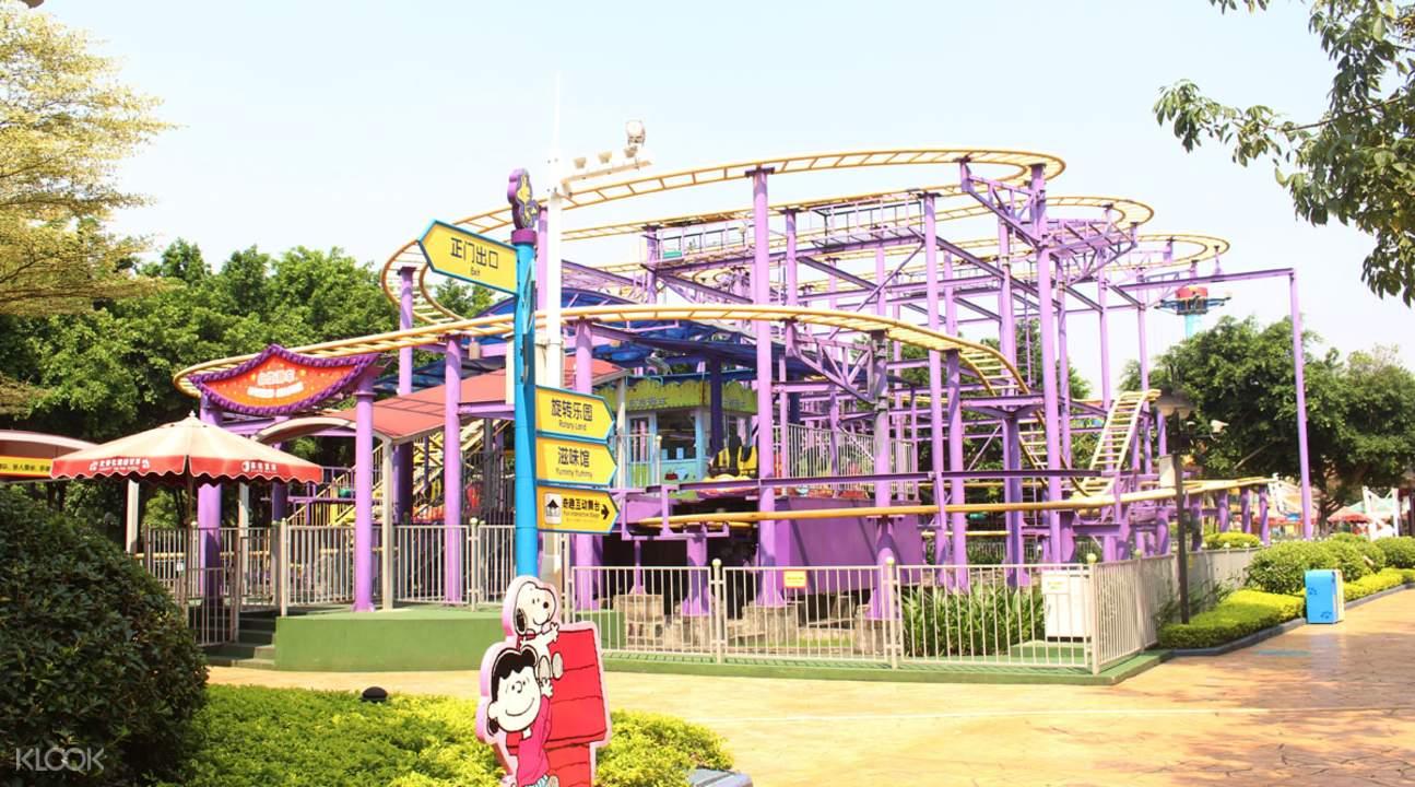 Snoopy Fun Fun Garden Guangdong