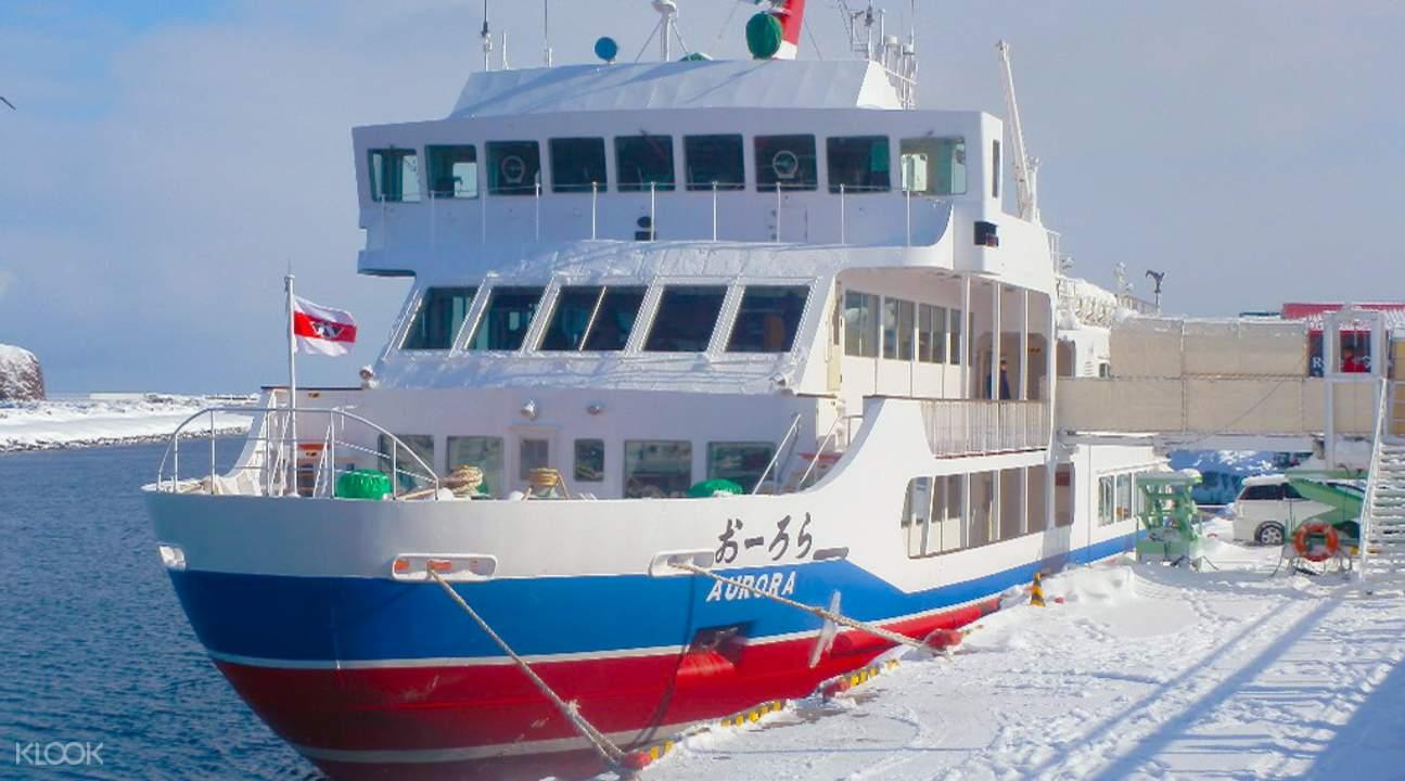 札幌破冰船观光