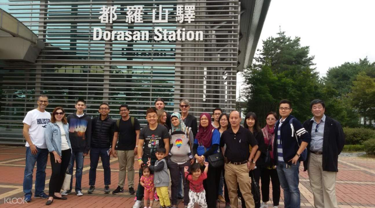 DMZ and Northern Limit Line Tour in Incheon - Klook
