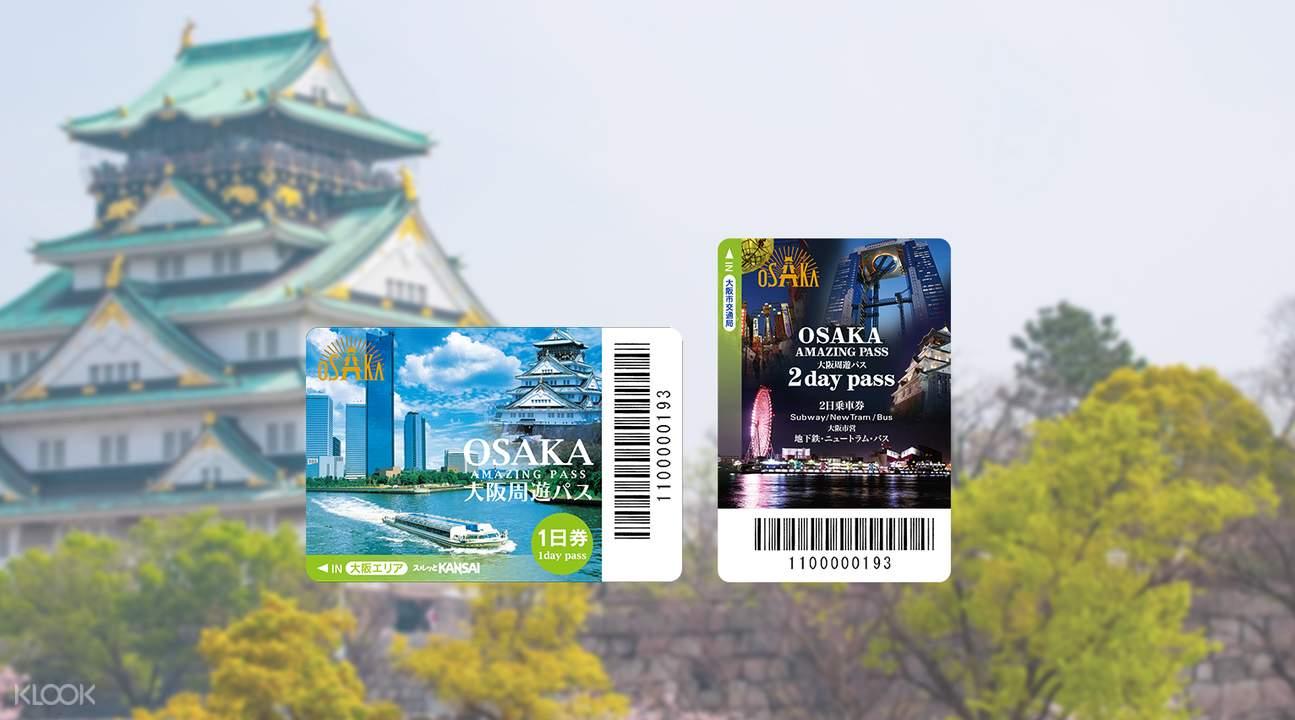 Osaka 1 Day Pass