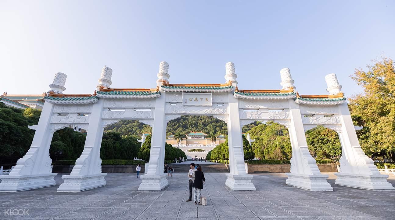 Taipei National Palace