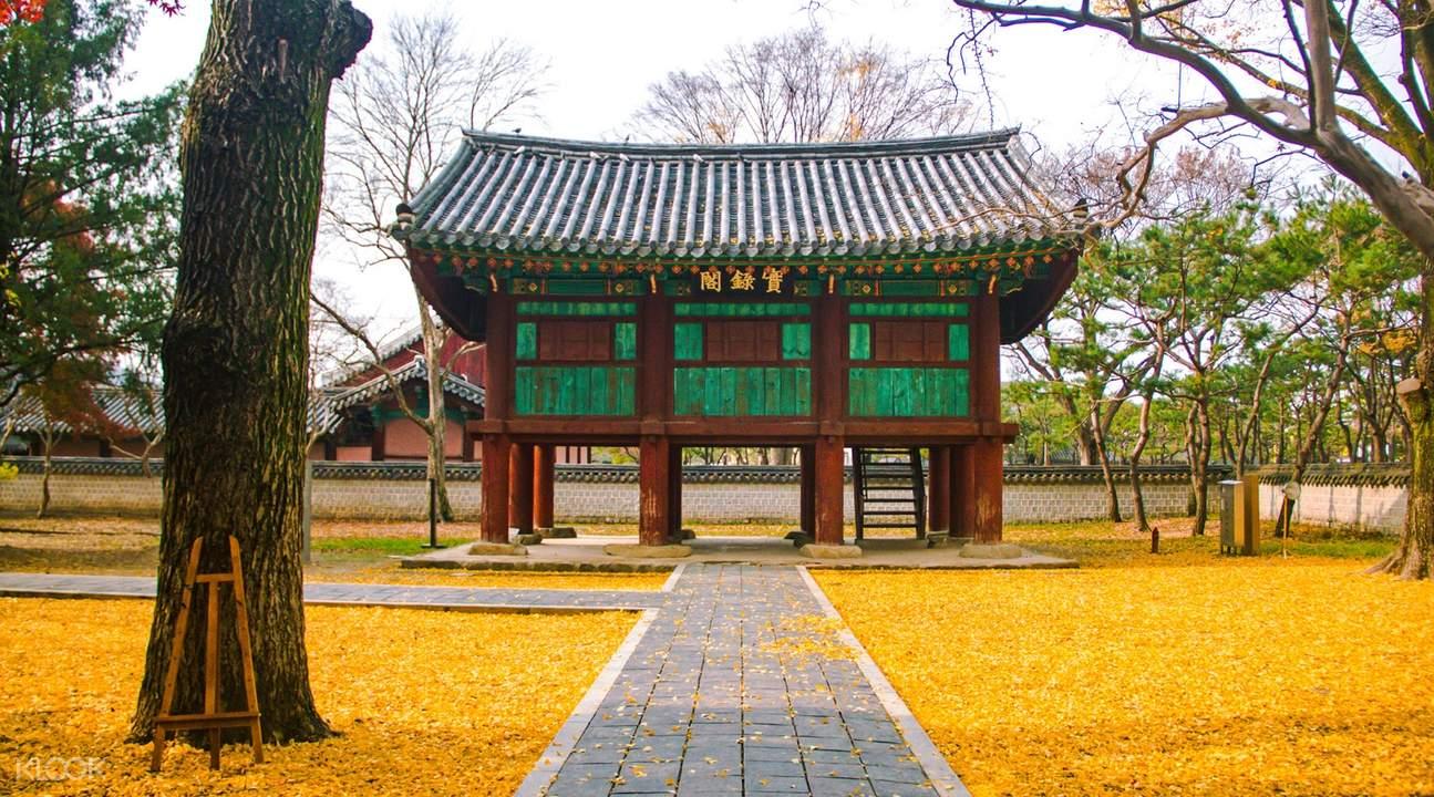 Jeonju village