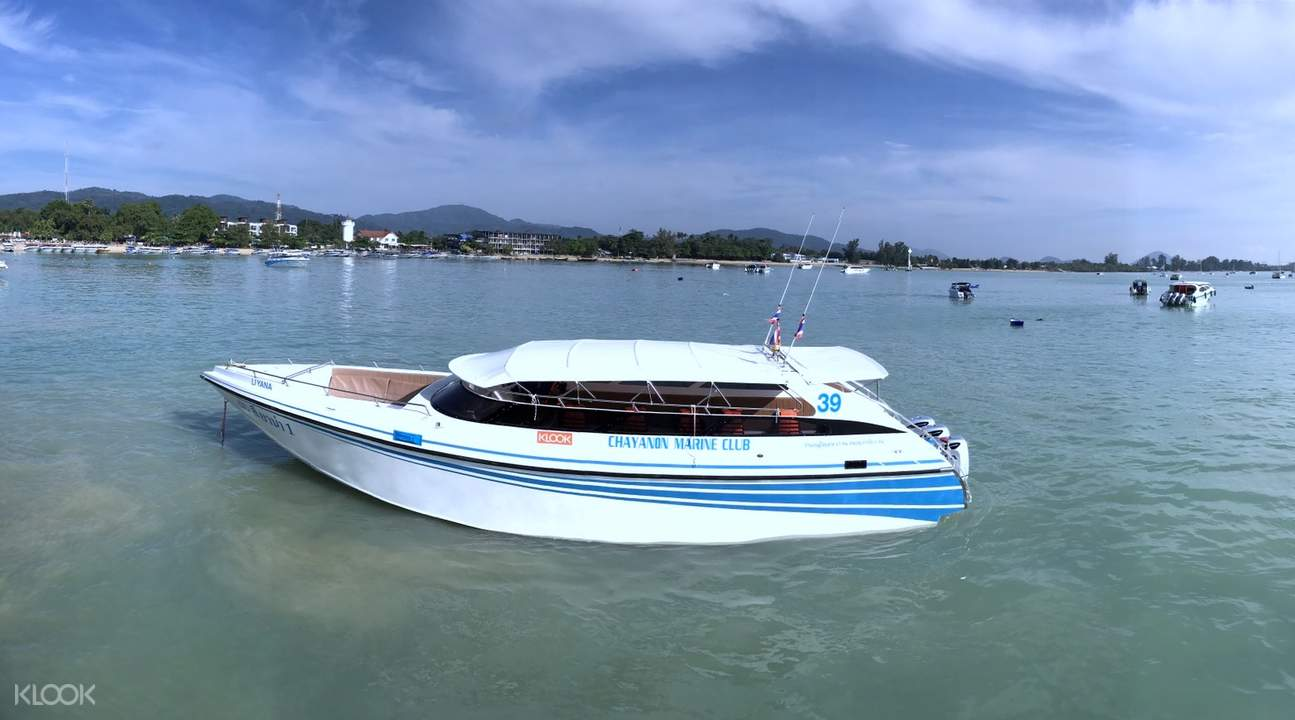 普吉岛快艇