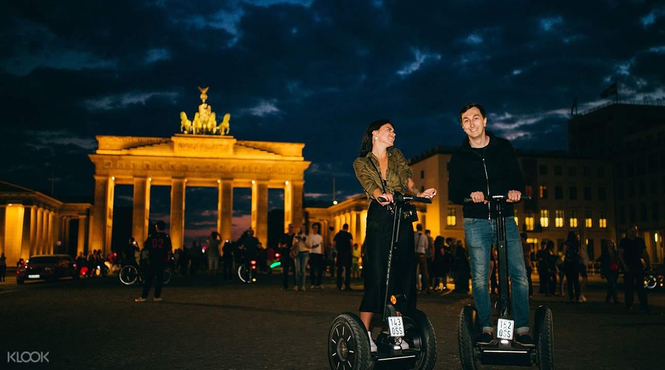 柏林夜間電動雙輪車導覽