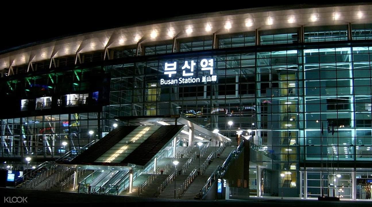 地铁釜山站