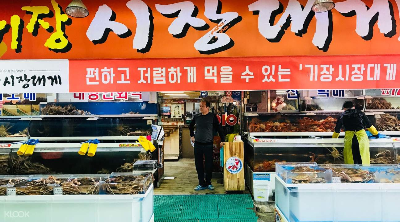 Busan seafood market