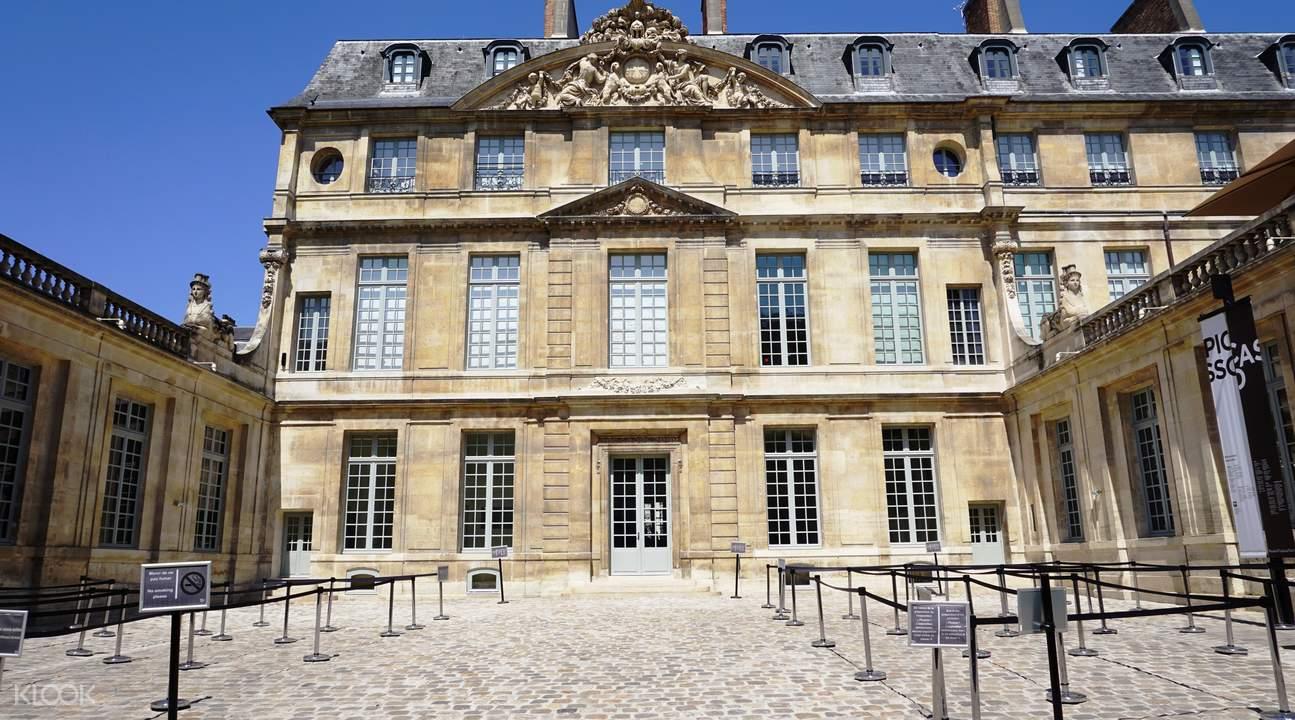 Pablo Picasso museum paris tickets