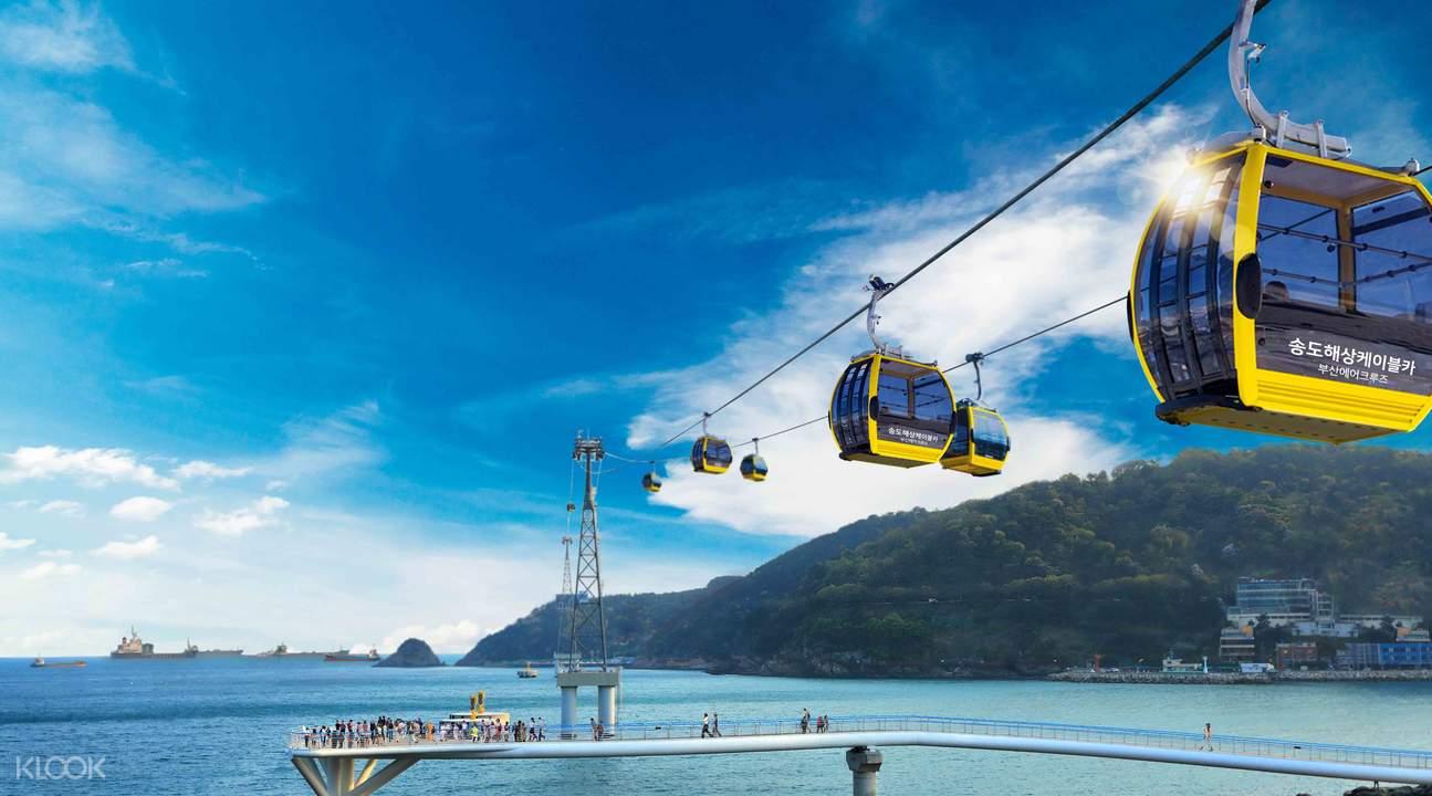 釜山海上缆车