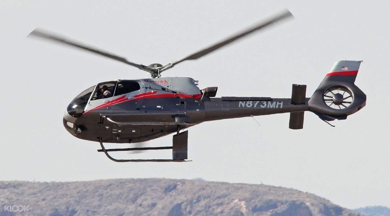 大峽谷國家公園直升機遊覽之旅(南緣出發)
