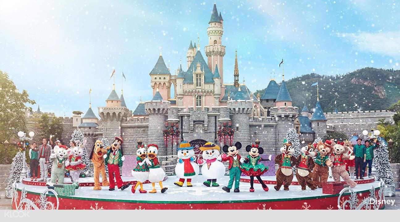 Hong Kong Disneyland Ticket - Klook
