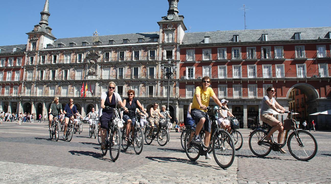 馬德里自行車探索之旅