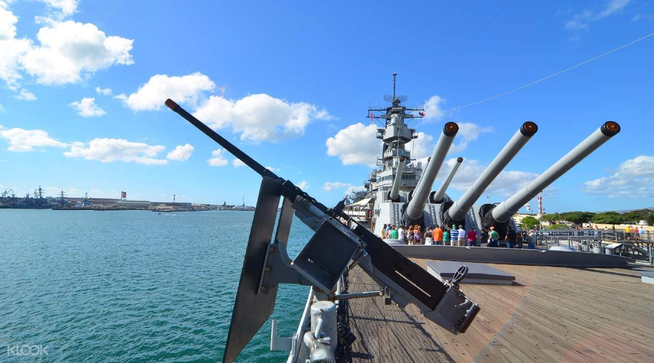 USS Battleship Missouri Memorial