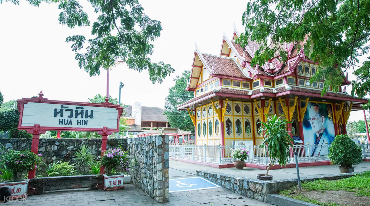 hua hin train station hua hin day tour from bangkok