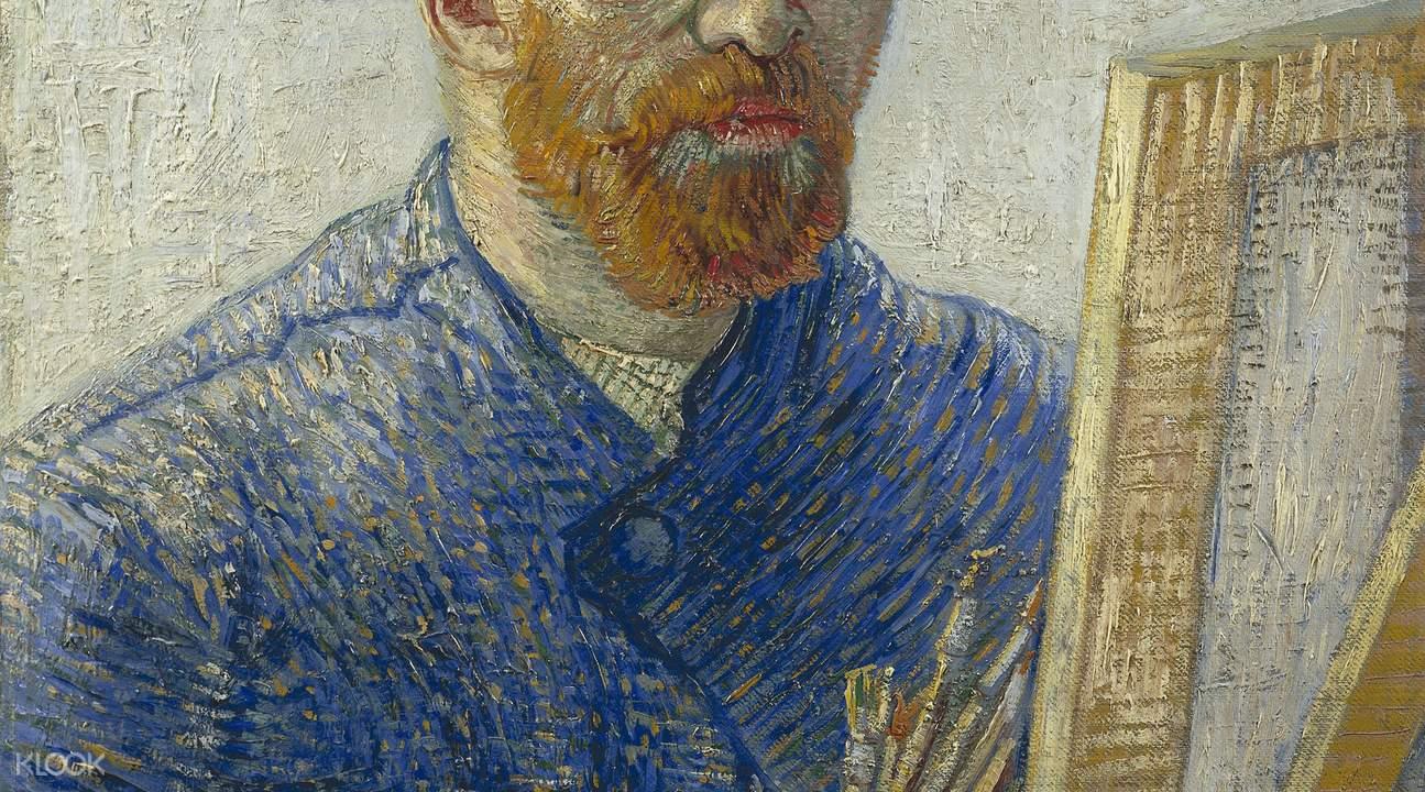 Van Gogh Museum Tour