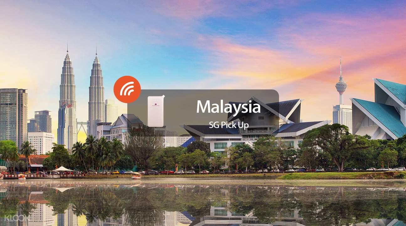 马来西亚4G 随身WiFi