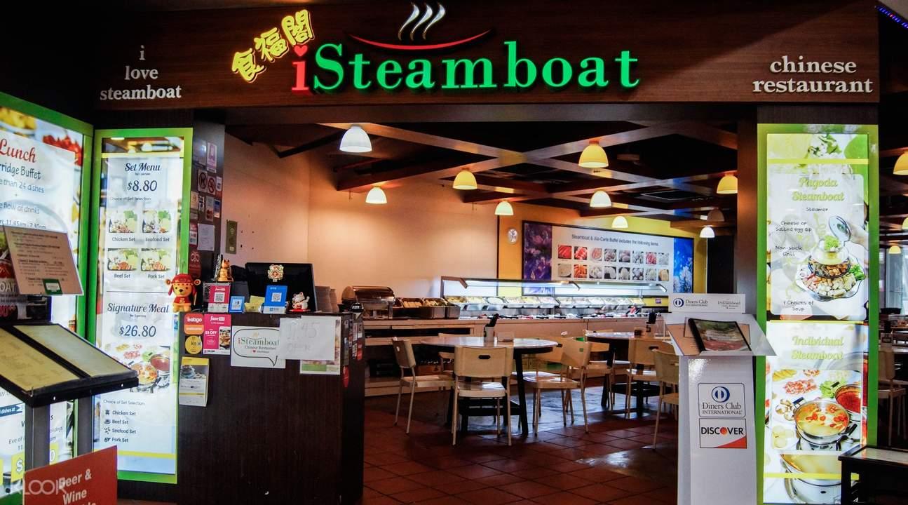 klook exclusive discount isteamboat esplanade singapore
