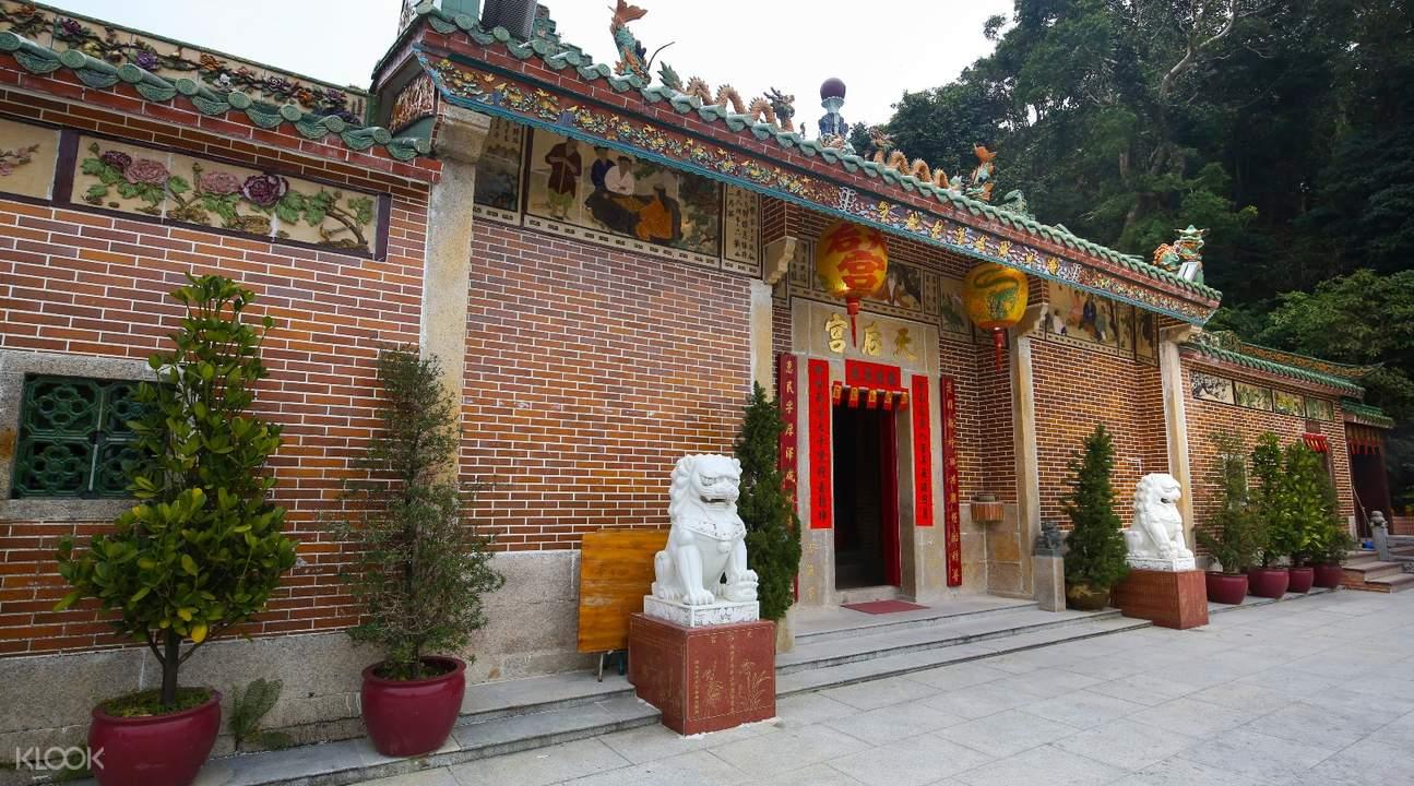 tin hau temple geopark hiking tour hong kong