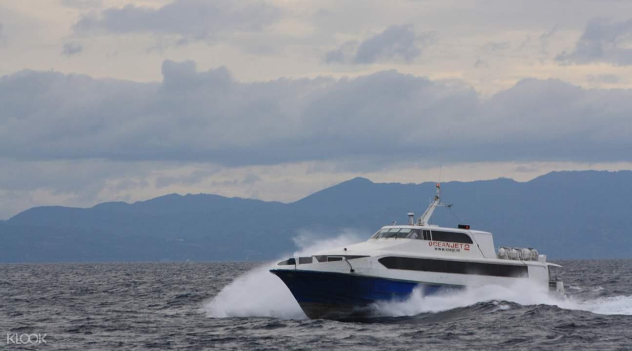 Bohol-Siquijor OceanJet Ferry Ticket