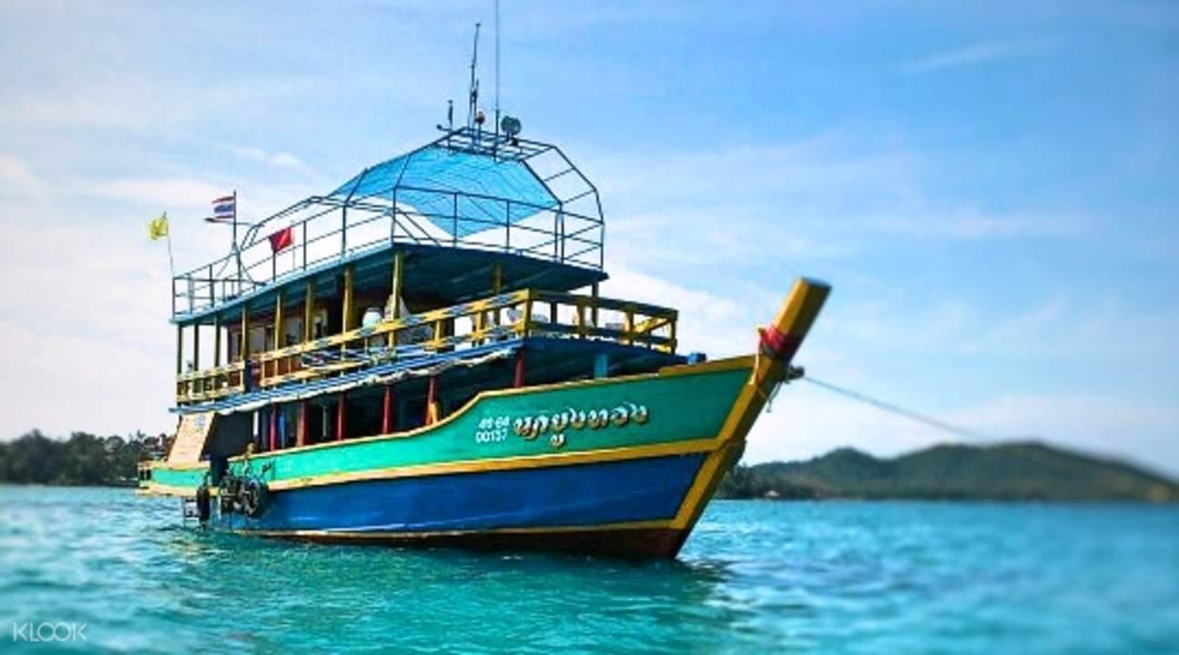 Kon Tiki潜水中心