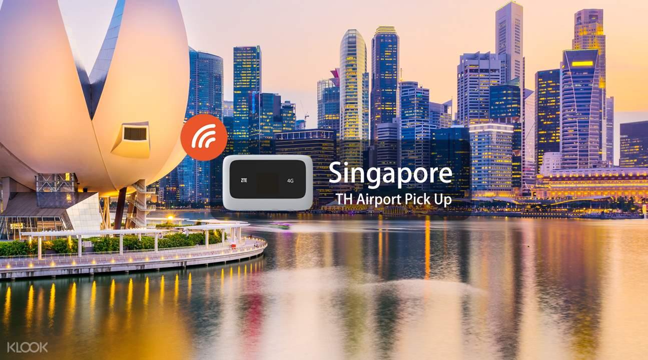 新加坡4G随身WiFi(曼谷机场领取)