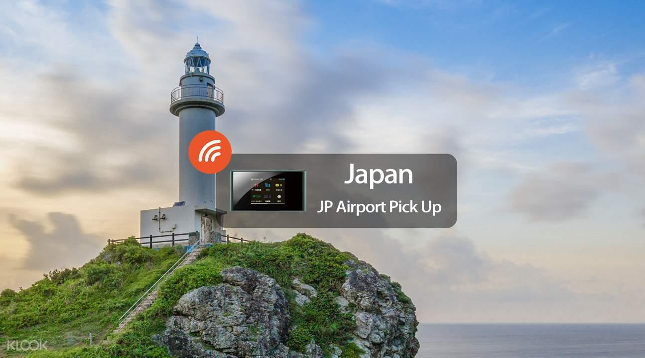 4g lte wifi router rental japan