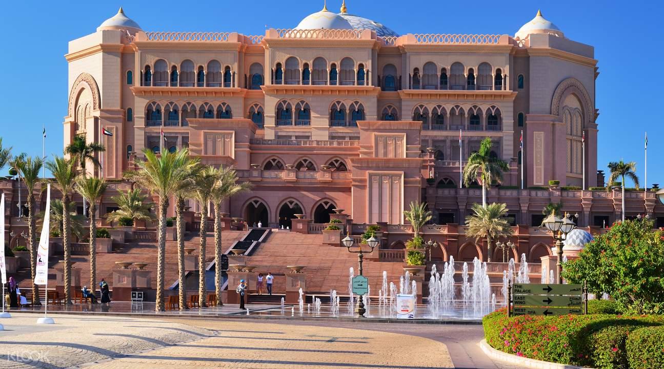 Emirates Palace Marina Hotel