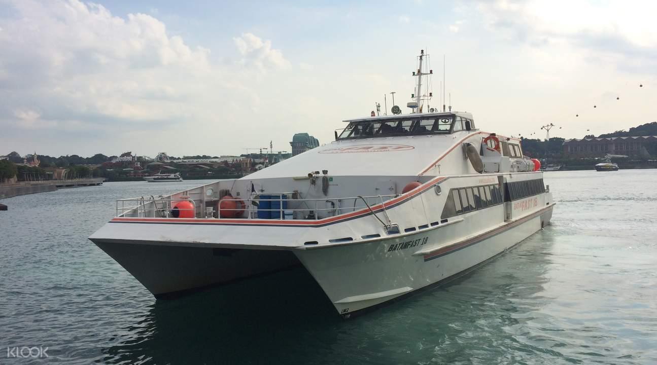 新加坡到巴淡島快速渡船