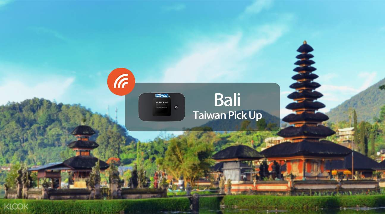 印尼隨身Wi-Fi1
