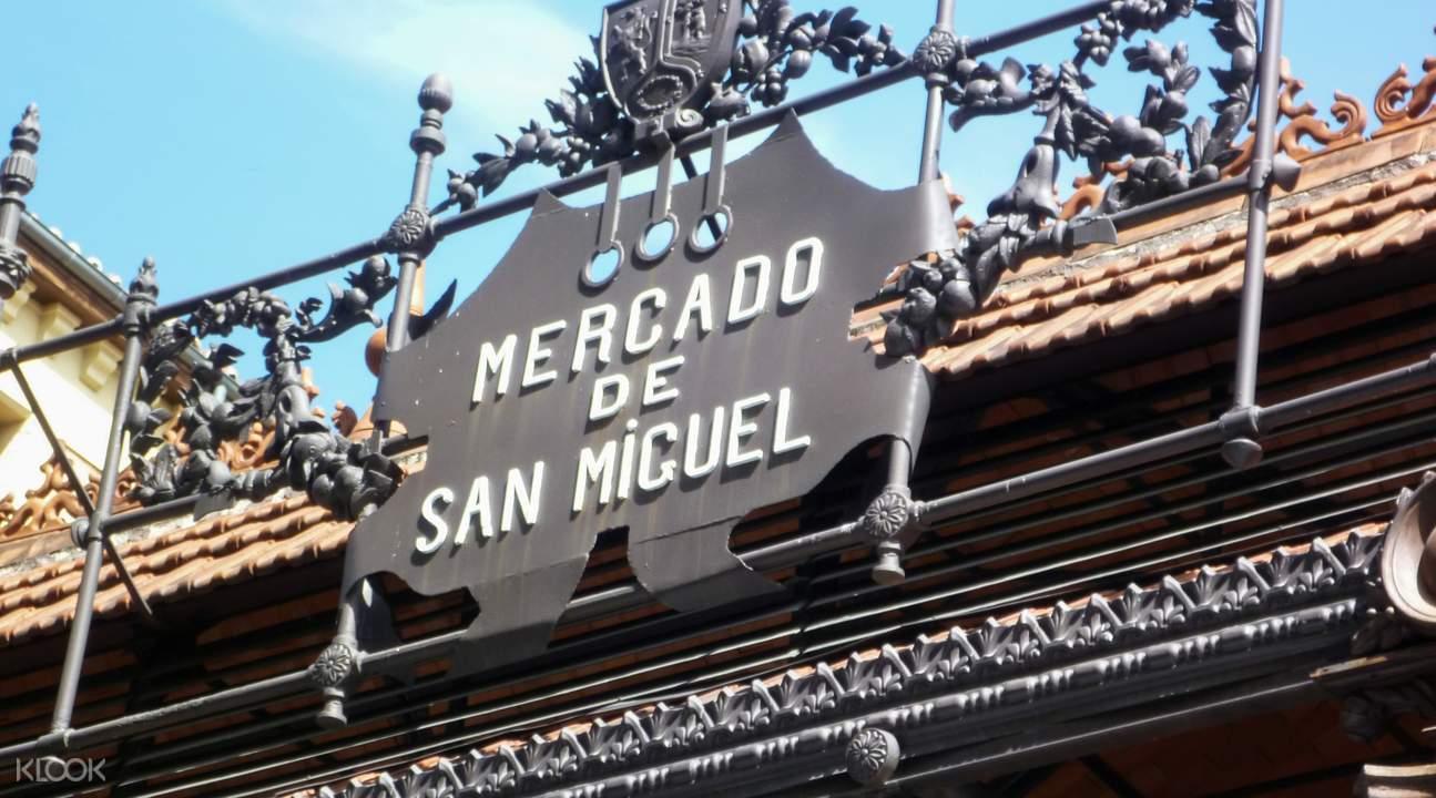 Mercado de San Miguel combo tour