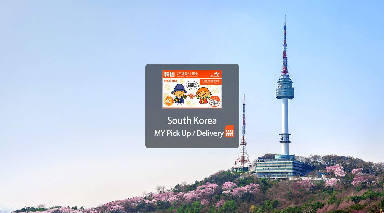 4G SIM Card (MY Pick Up or Delivery) for South Korea