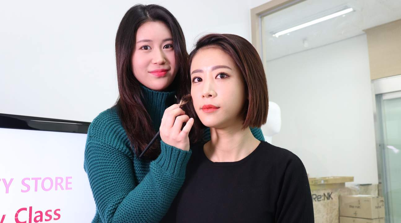 korean beauty and style consultation