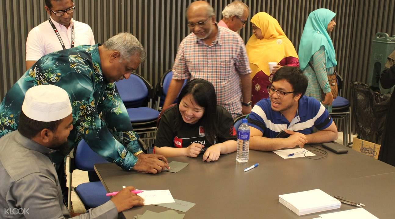 新加坡印度文化中心入場門票