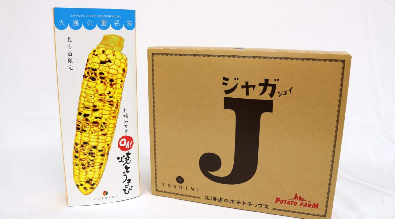 Oh! 燒玉米仙貝和Jaga J薯片組合手信