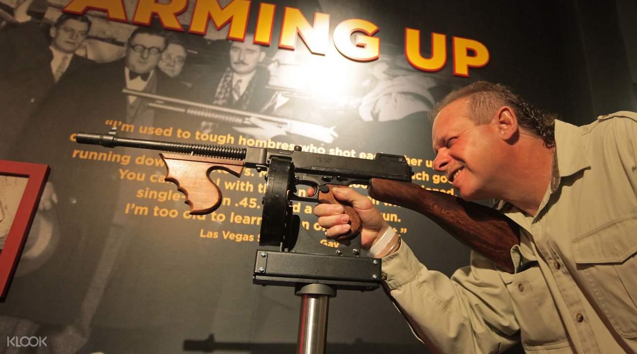 黑幫博物館武器
