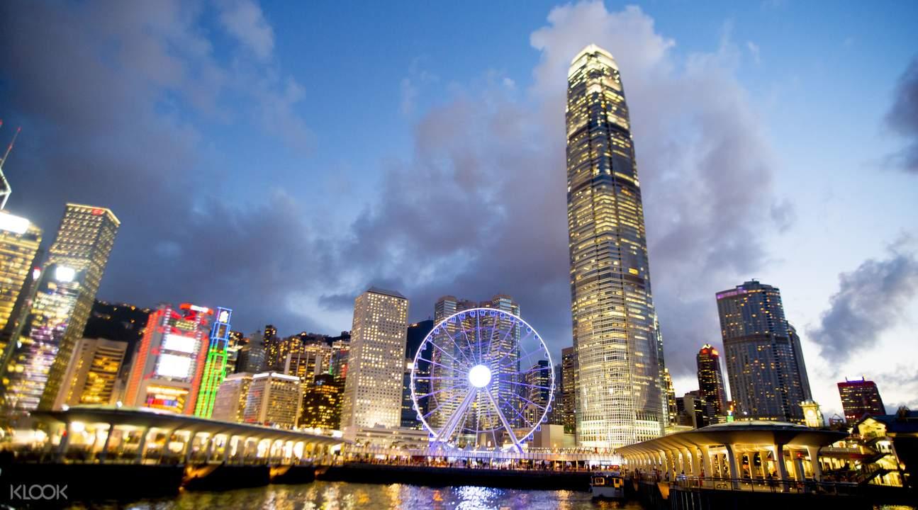 香港城市之旅