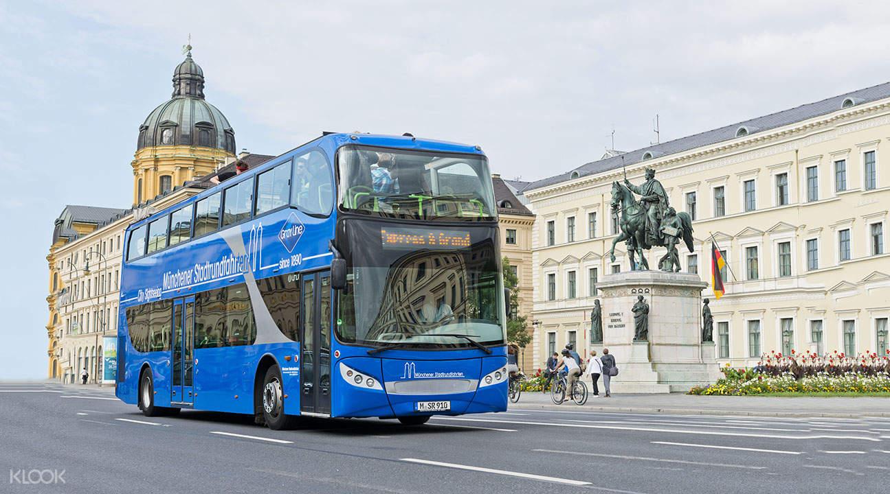 慕尼黑城市观光巴士票