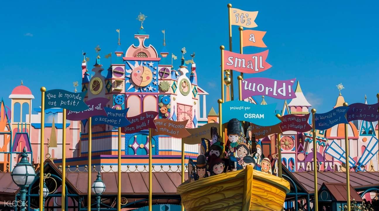 巴黎迪士尼樂園度假區(Disneyland Resort Paris)