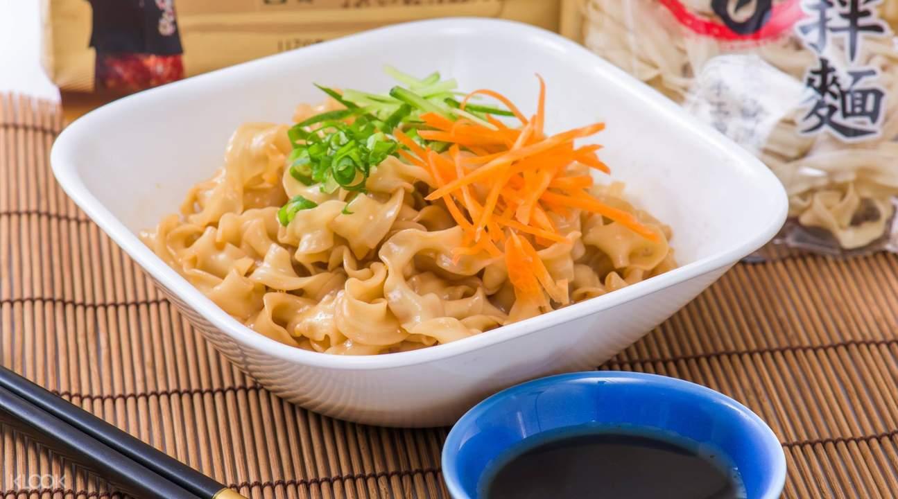 台灣曾拌麵