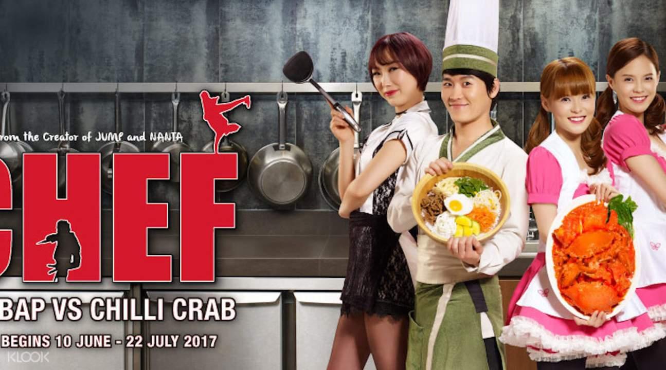 音乐剧《厨神:韩国拌饭决战新加坡辣椒螃蟹》