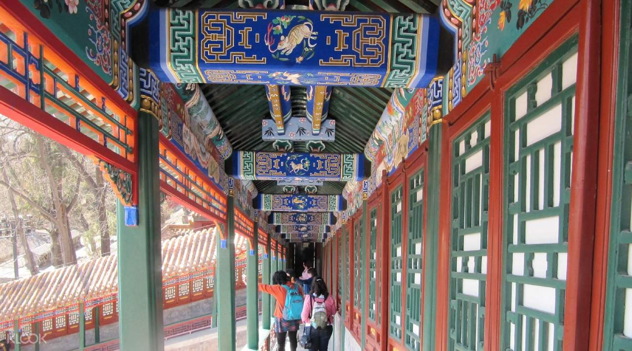 summer palace admission ticket