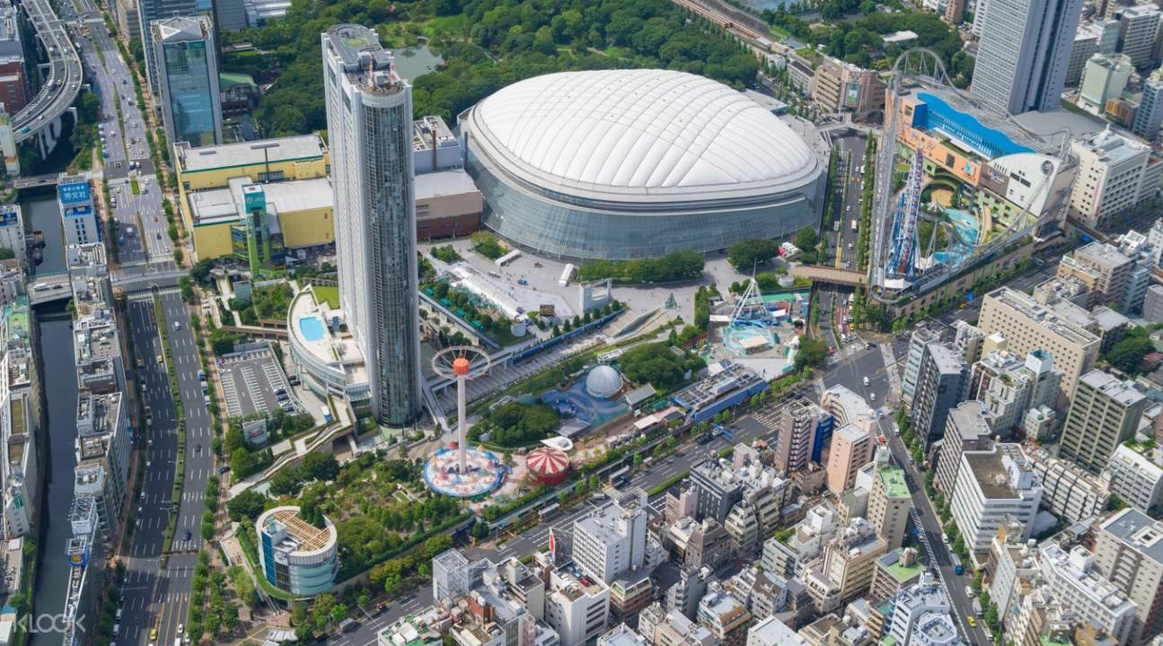 aerial view of tokyo dome city