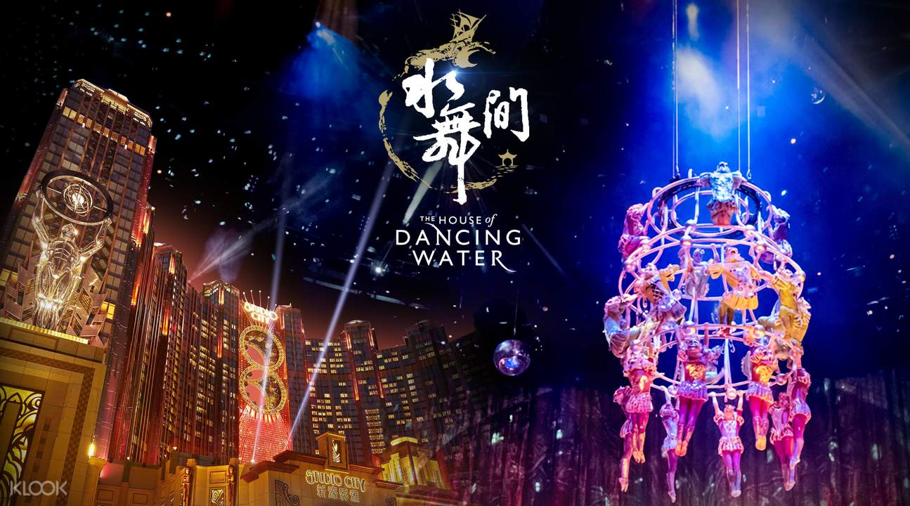 house of dancing water macau