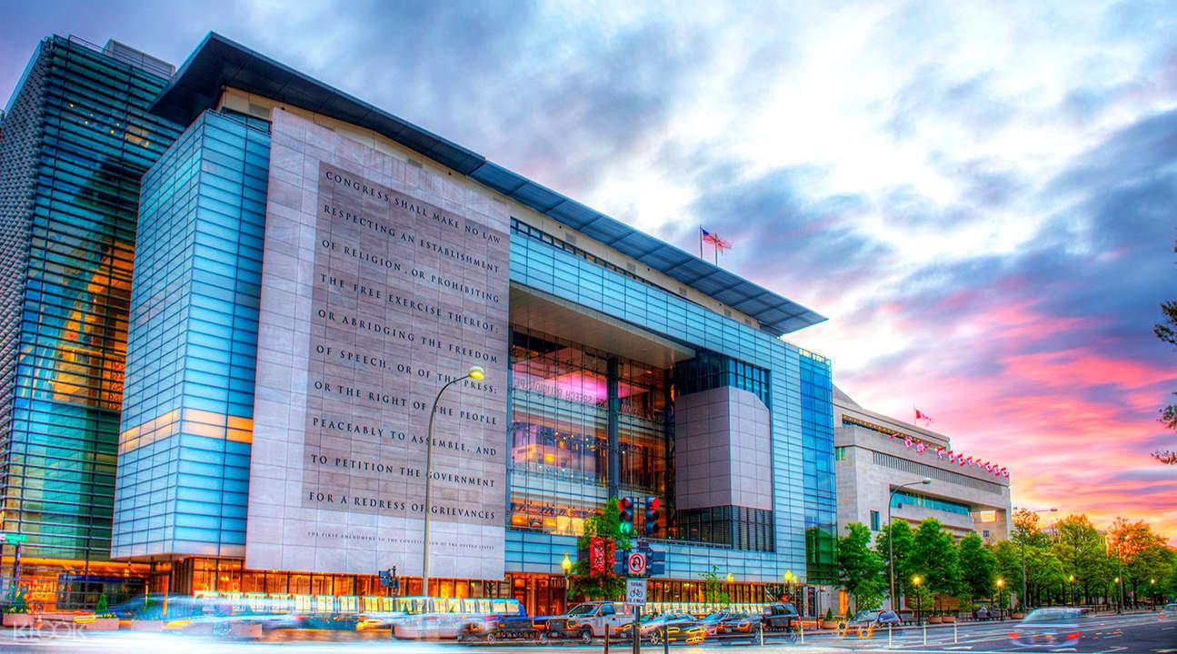 华盛顿特区新闻博物馆门票