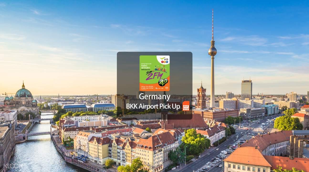 德国上网卡,德国SIM卡,德国通话卡