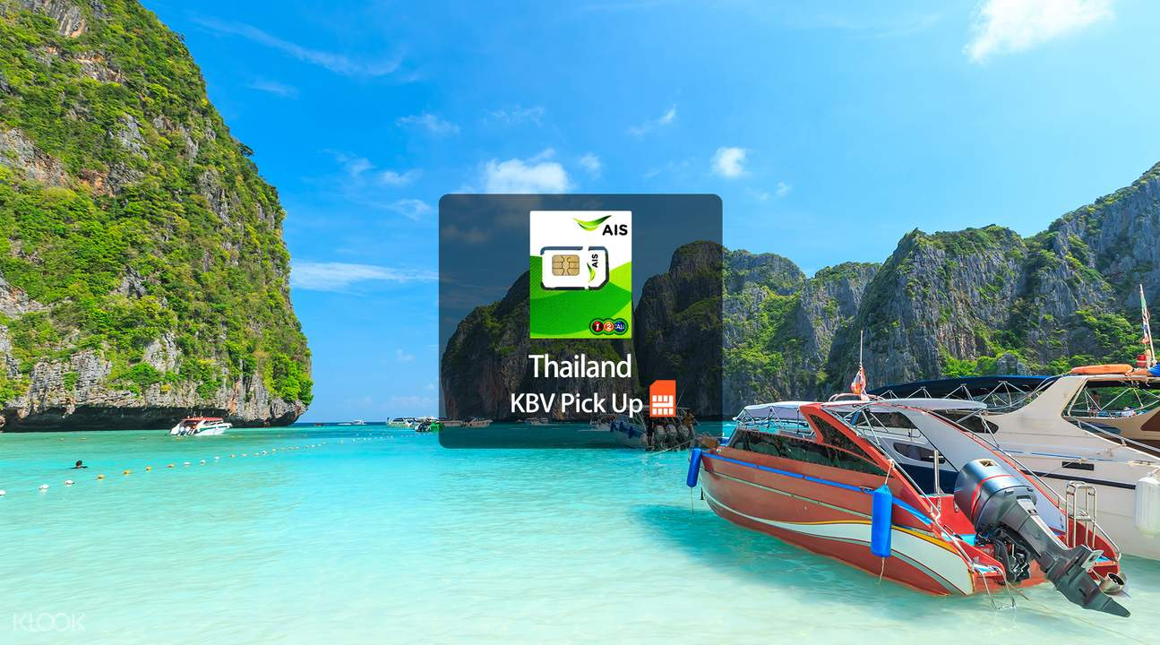 3G/4G SIM Card (KBV Airport Pick Up) for Thailand