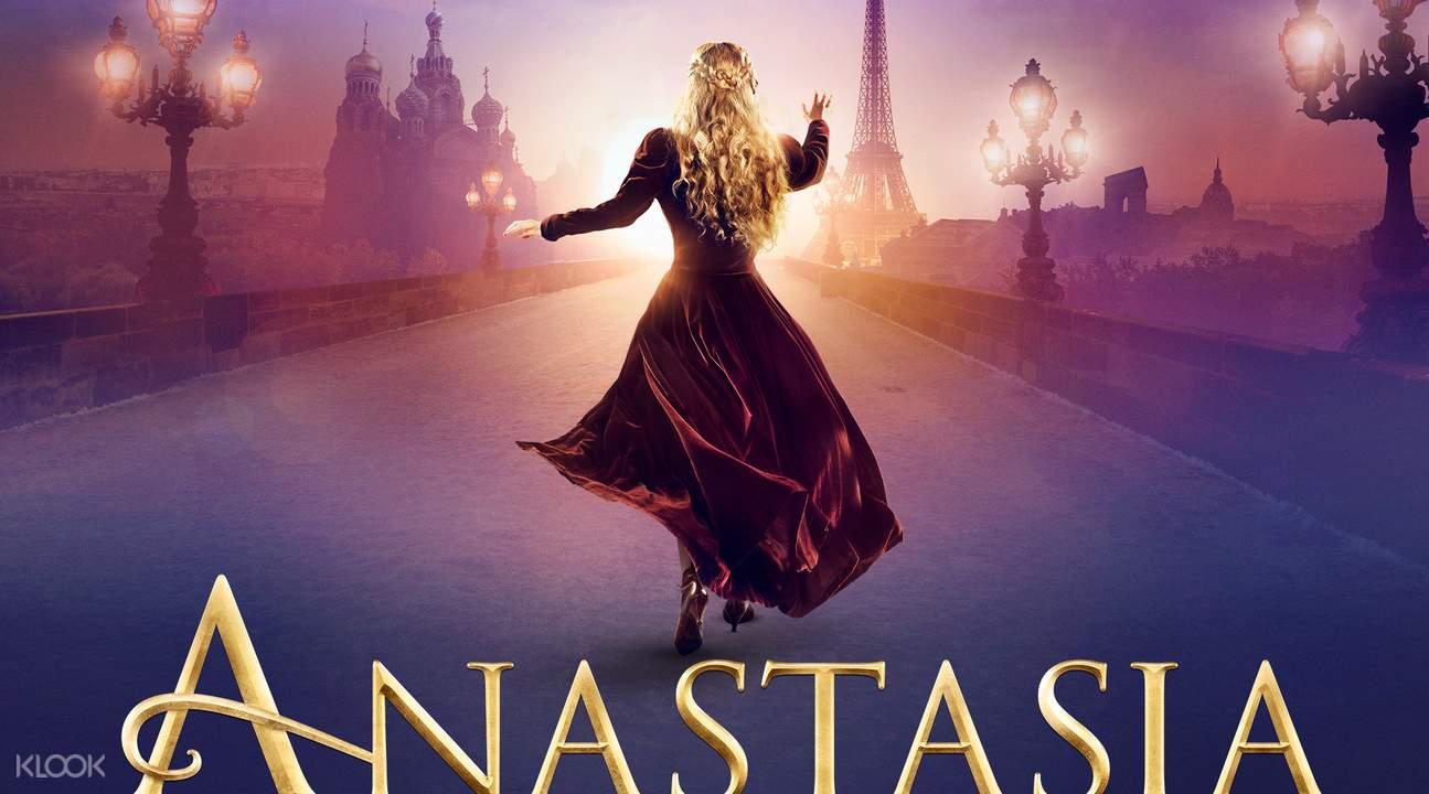 安娜斯塔西婭音樂劇