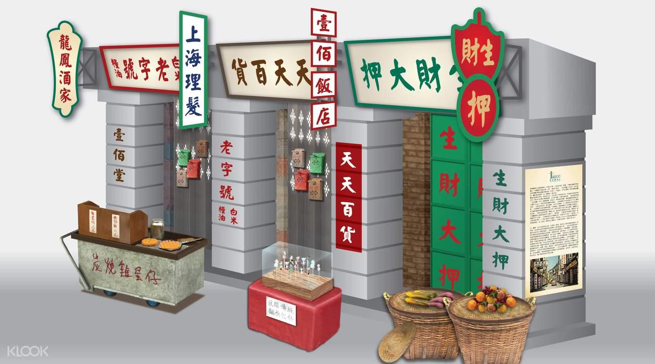 香港天際100